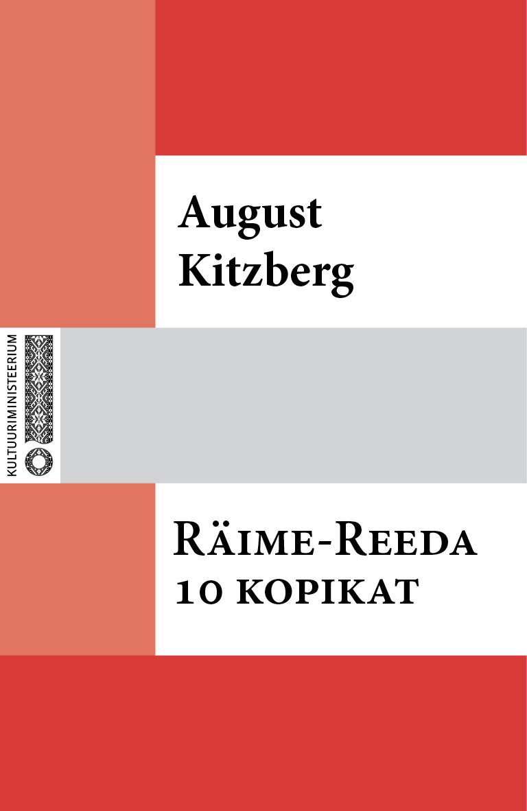 August Kitzberg Räime-Reeda 10 kopikat august jakobson varesejutud