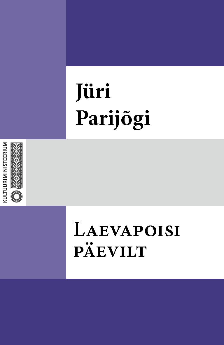 Jüri Parijõgi Laevapoisi päevilt konstantine gamsahhurdia suure meistri käsi