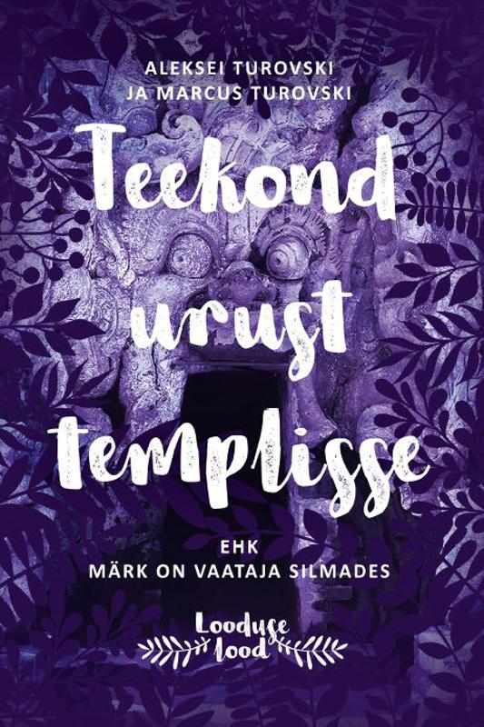 цена Aleksei Turovski Teekond urust templisse ehk Märk on vaataja silmades онлайн в 2017 году