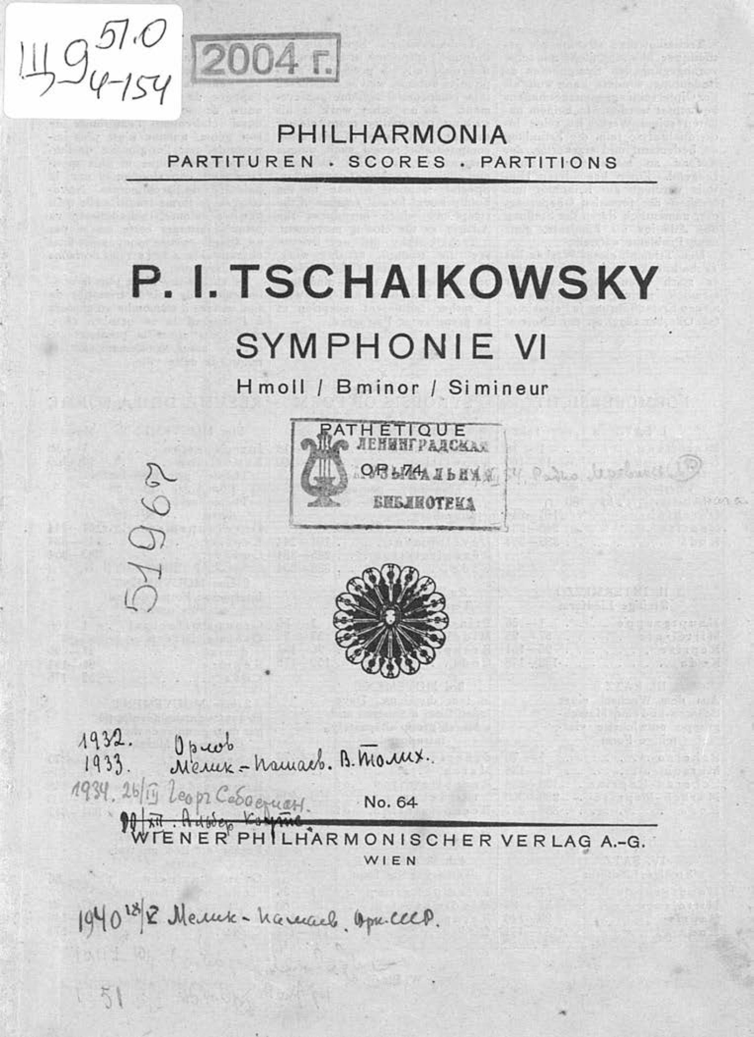 Петр Ильич Чайковский Symphonie VI H-moll. Pathetique