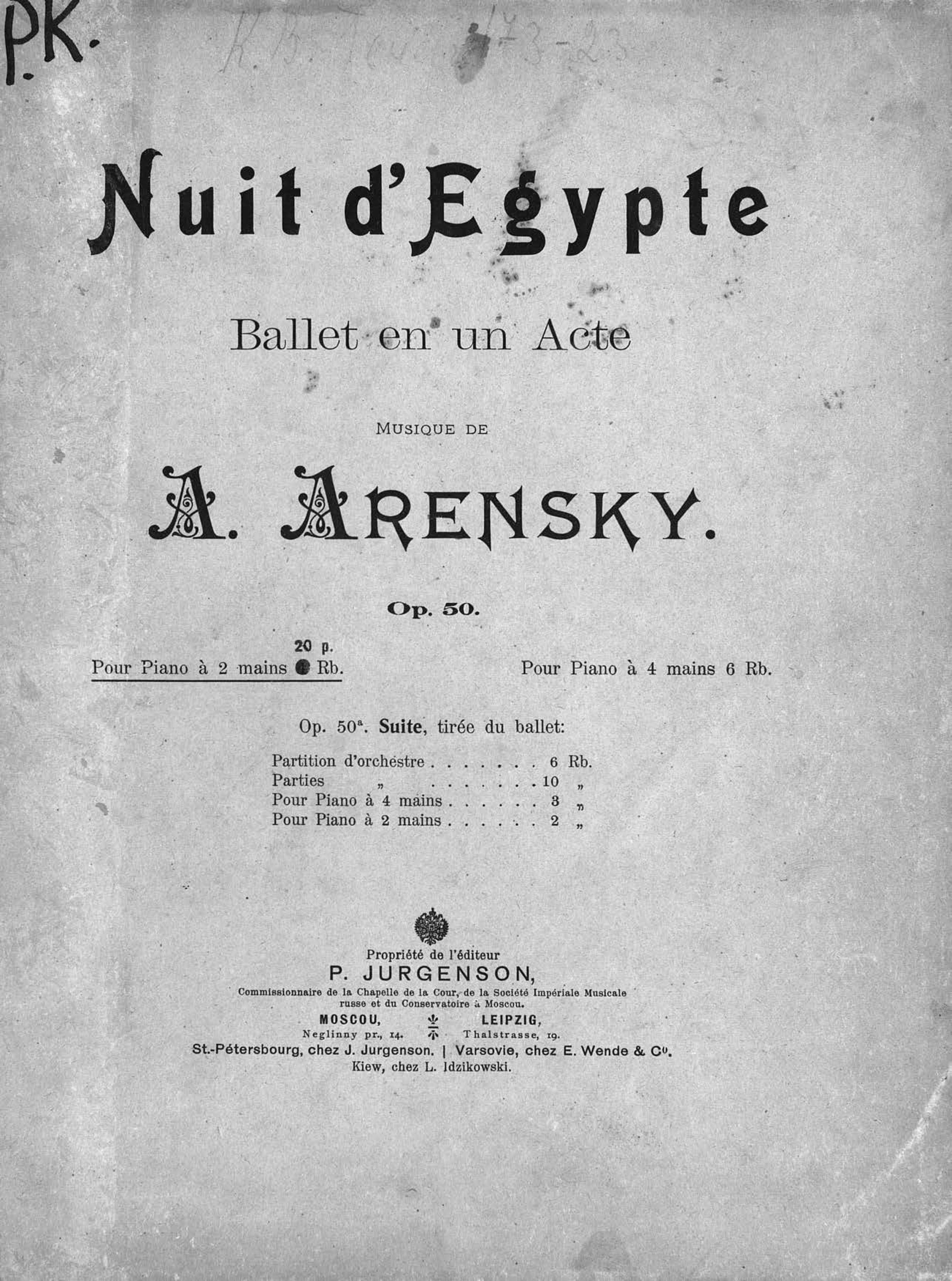 Антон Степанович Аренский Nuit d'Egypte цена