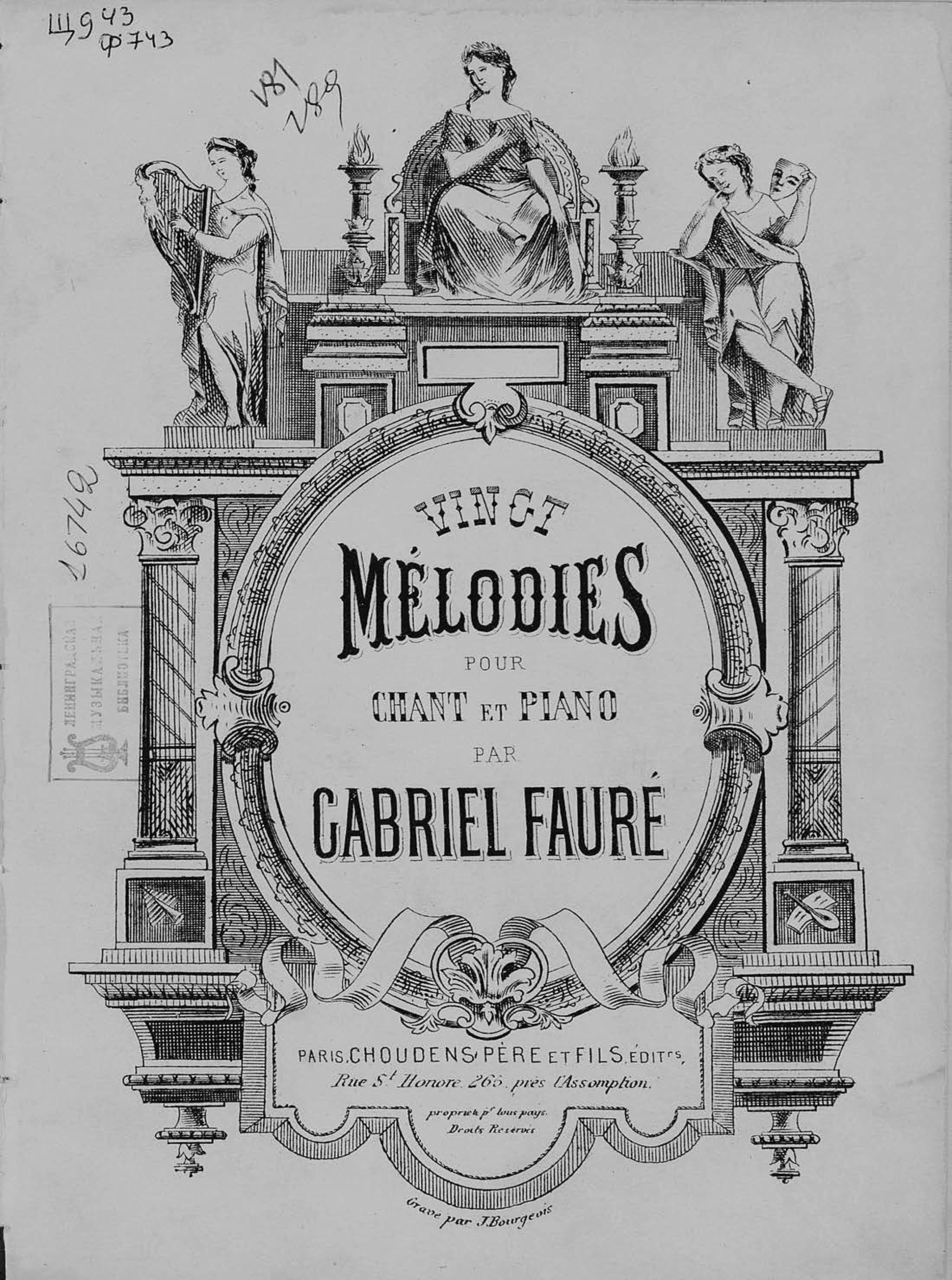 Габриель Урбен Форе Vingt melodies pour chant et piano par Gabriel Faure г форе серенада op 98
