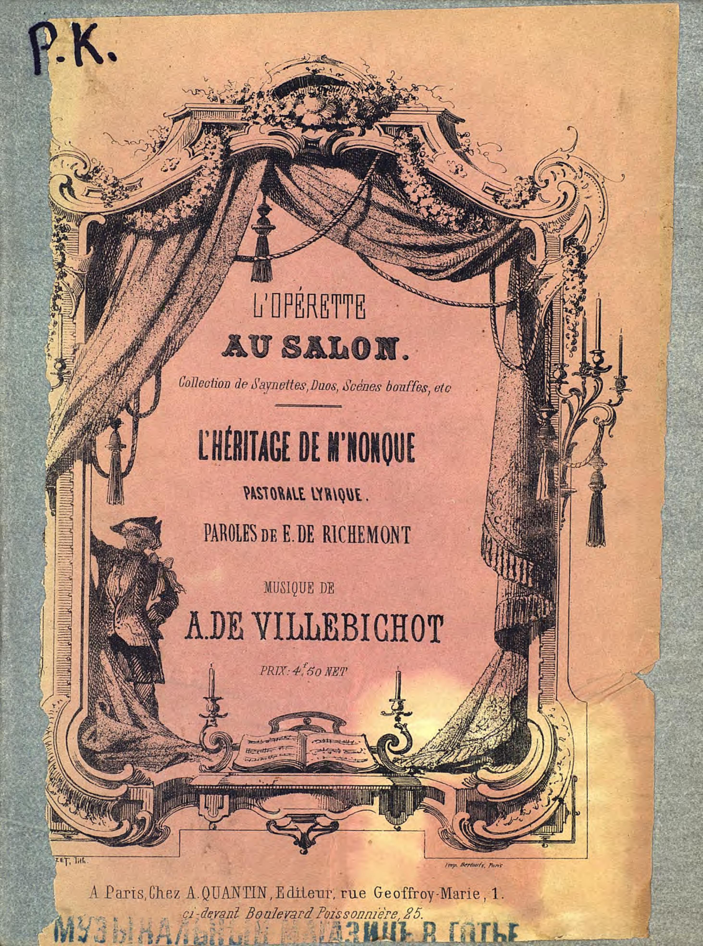 Вильбишот А. L'heritage de m'nonque вильбишот а turlurette la tyrolienne
