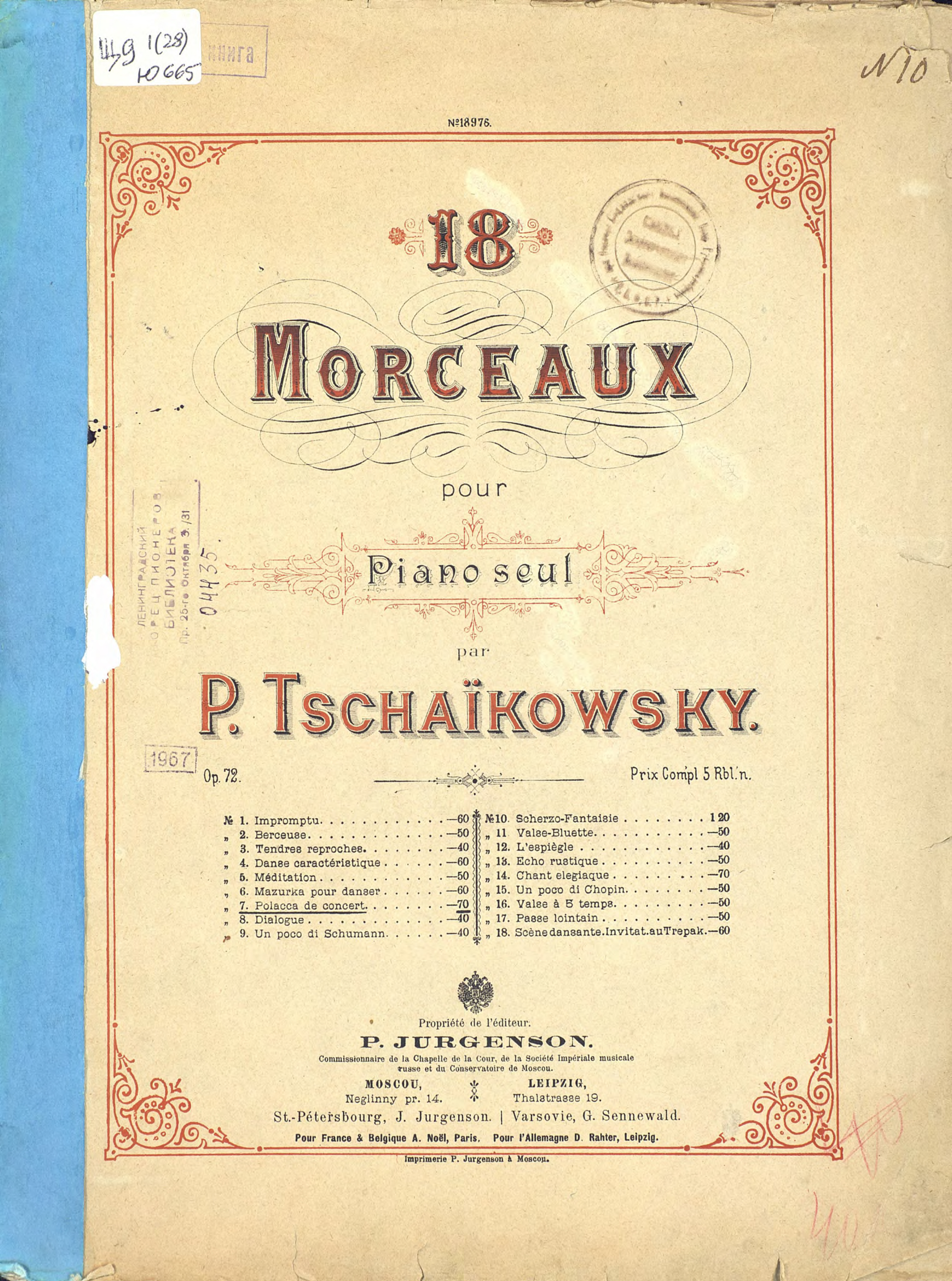 Петр Ильич Чайковский Polacca de concert, op. 72, № 7, pour Piano seul h nitschmann rondo alla polacca op 14