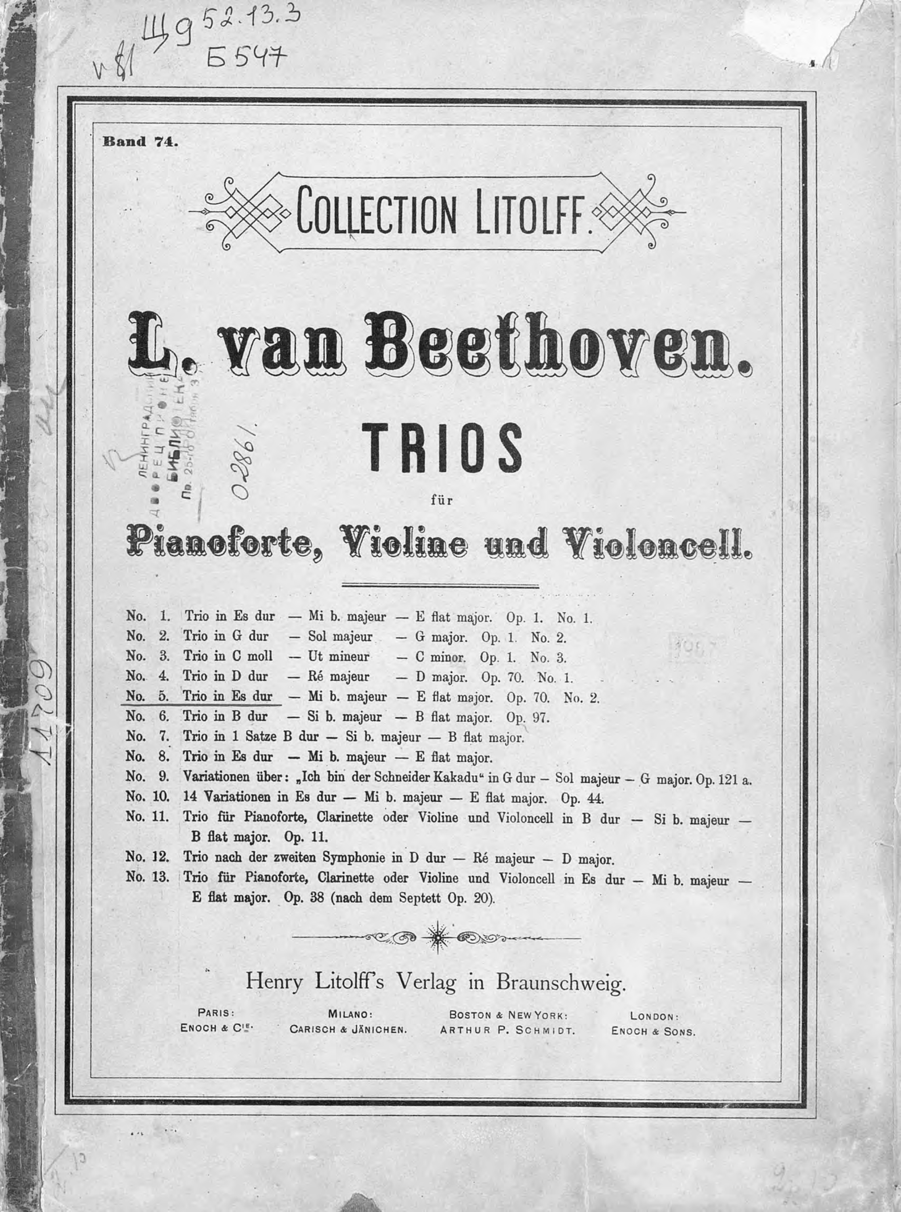 Людвиг ван Бетховен Trio in Es dur (Mi b. majeur)