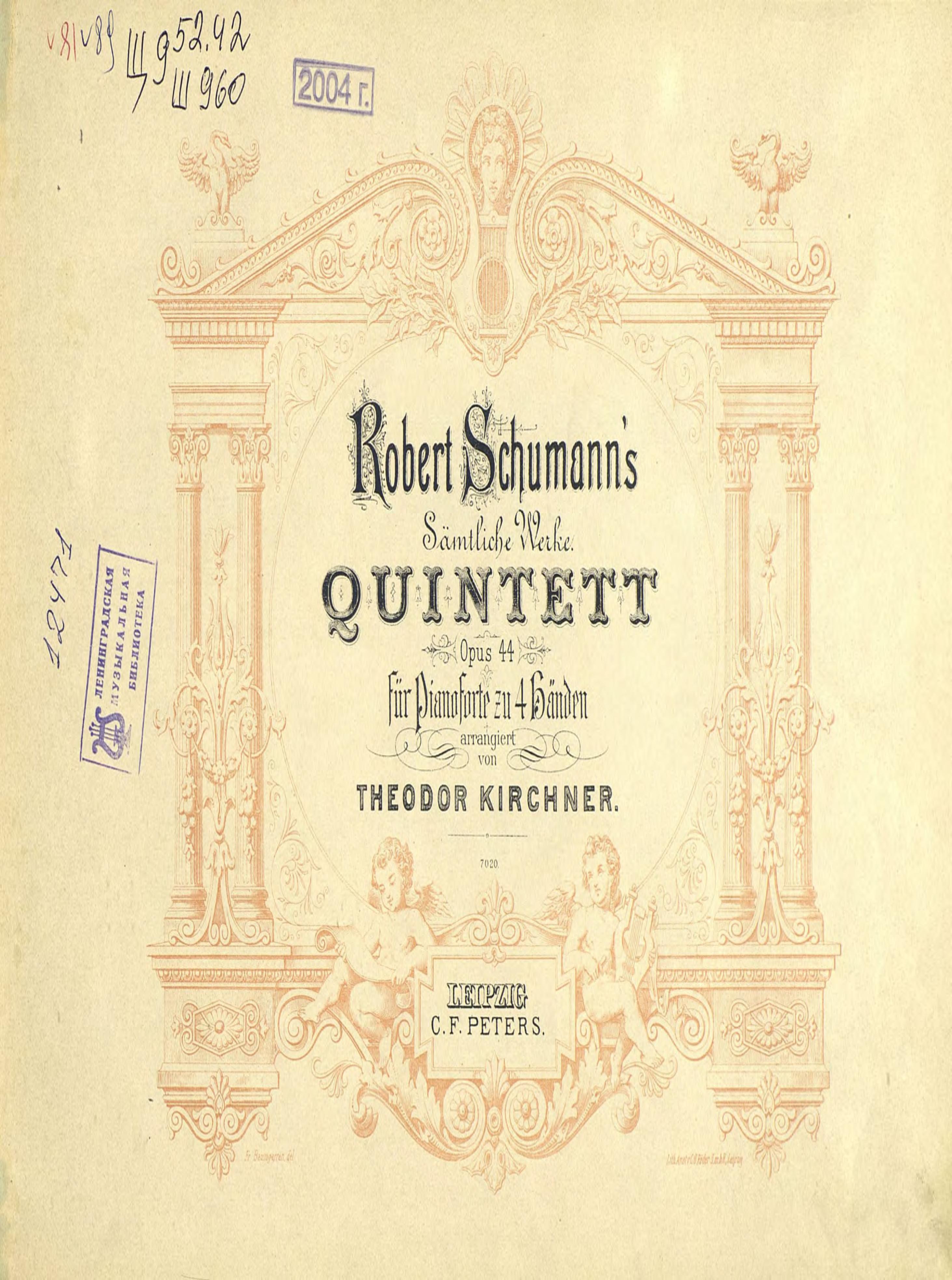 Роберт Шуман Quintett fur Pianoforte zu 4 Handen роберт шуман quintett