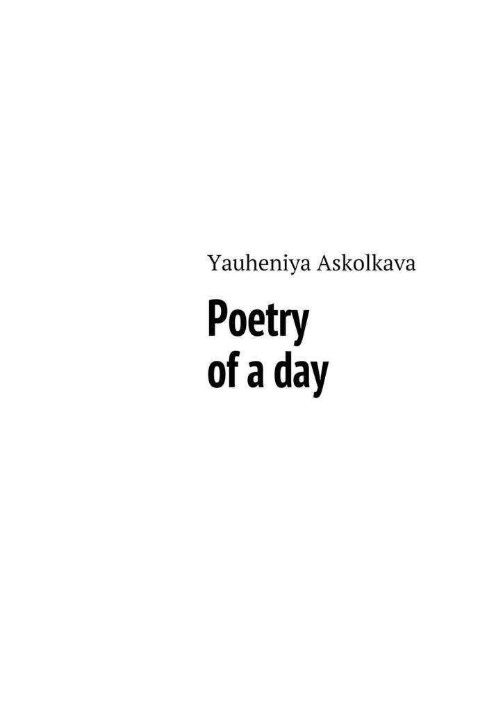Yauheniya Askolkava Poetry ofaday see what i have done