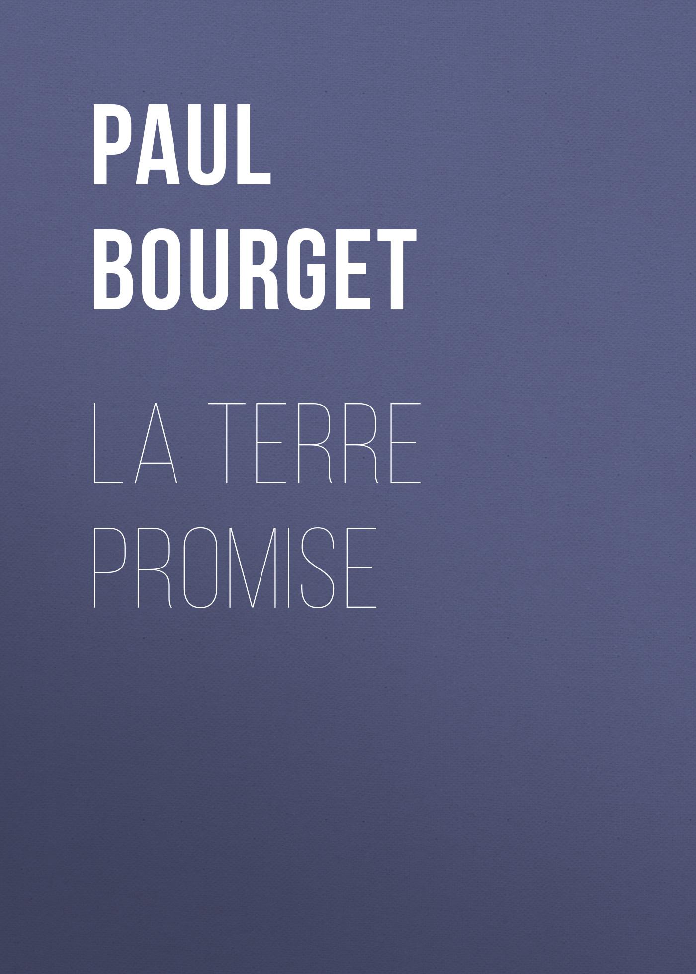 Поль Бурже La terre promise стоимость