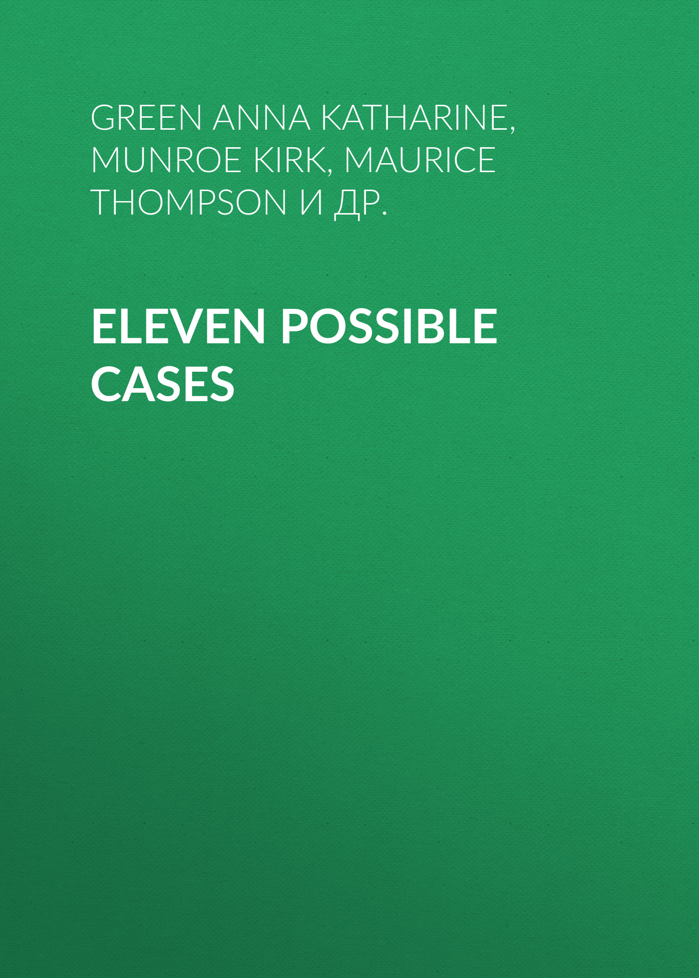 Maurice Thompson Eleven Possible Cases кеды no possible no possible no026amcfam1