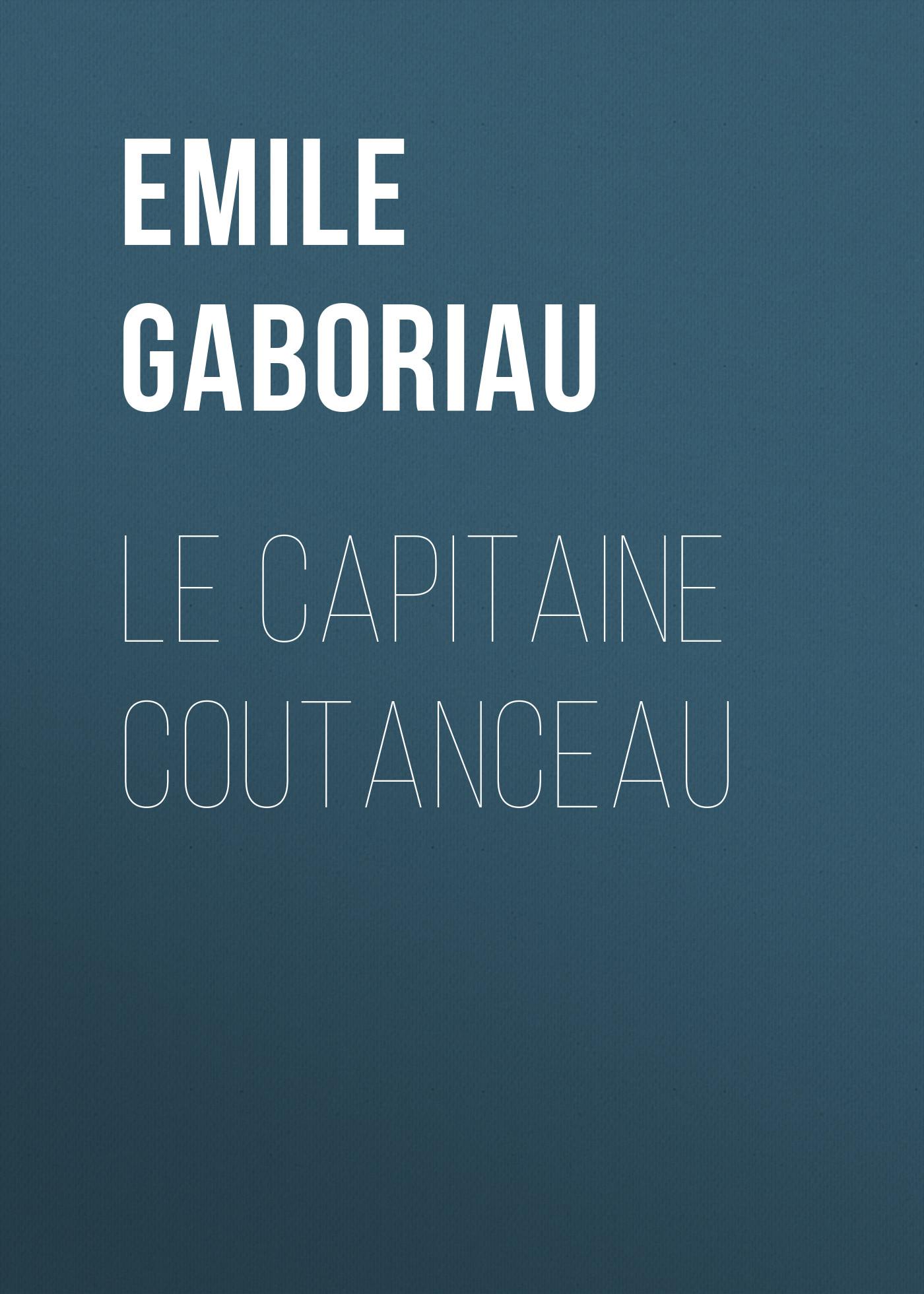 Emile Gaboriau Le capitaine Coutanceau цена и фото