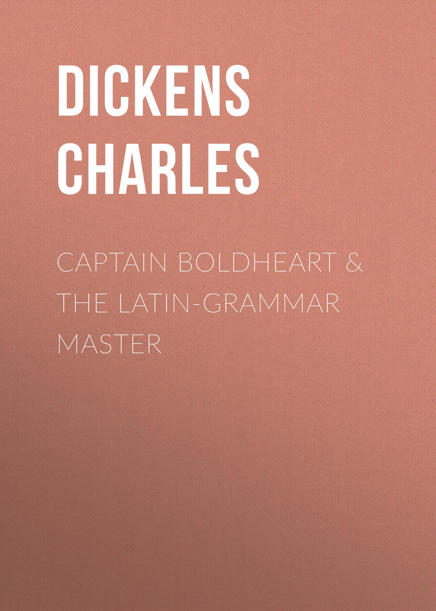 Чарльз Диккенс Captain Boldheart & the Latin-Grammar Master the latin eclogues