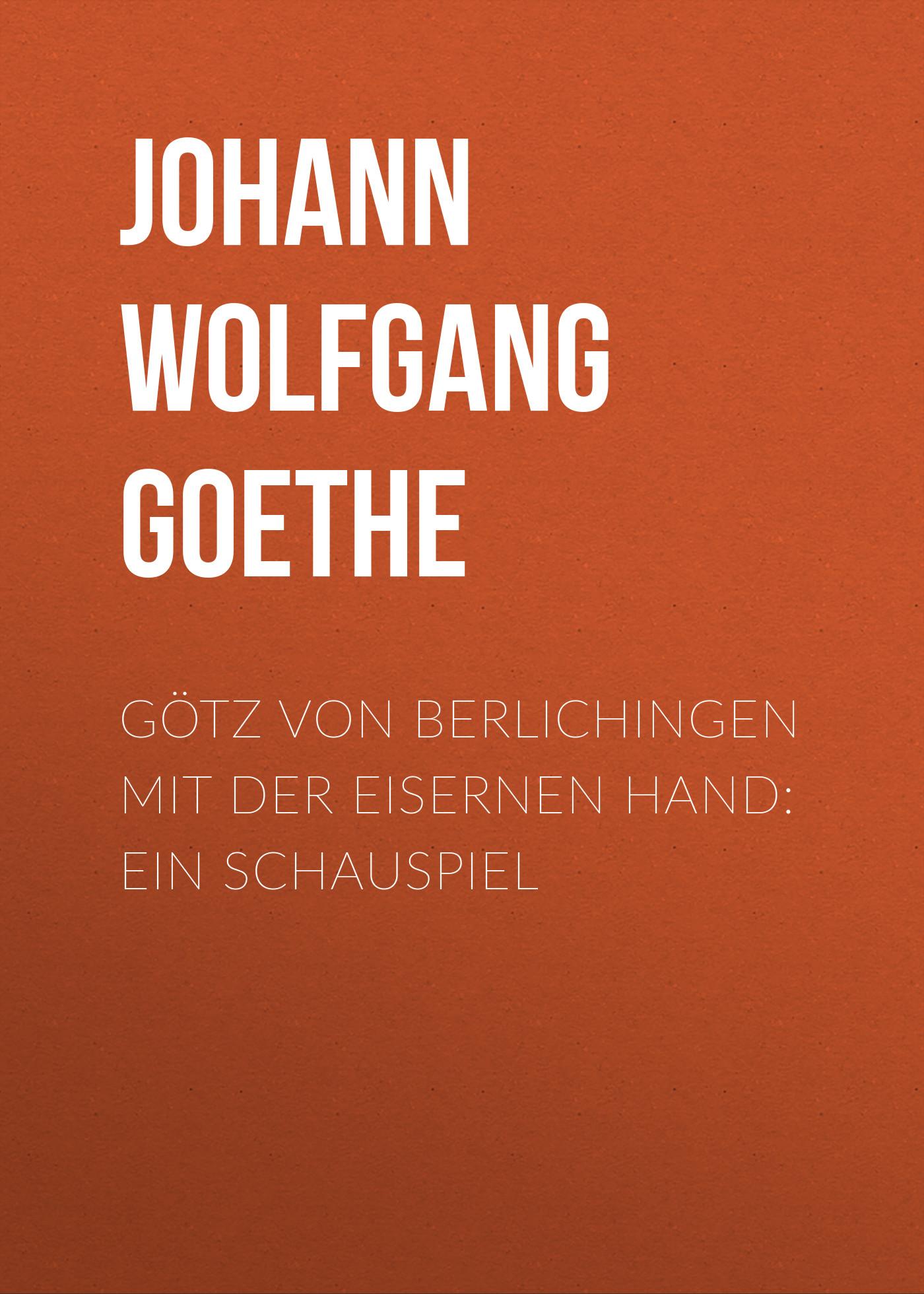 Иоганн Вольфганг фон Гёте Götz von Berlichingen mit der eisernen Hand: Ein Schauspiel дутики der spur der spur de034amde817