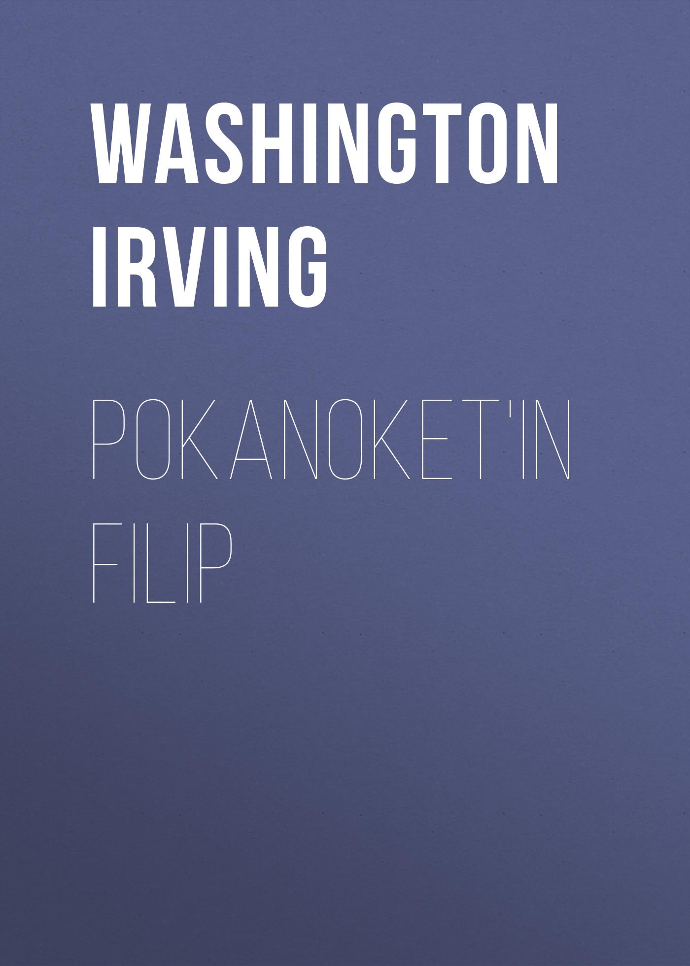 Вашингтон Ирвинг Pokanoket'in Filip вашингтон ирвинг вольферт веббер или золотые сны