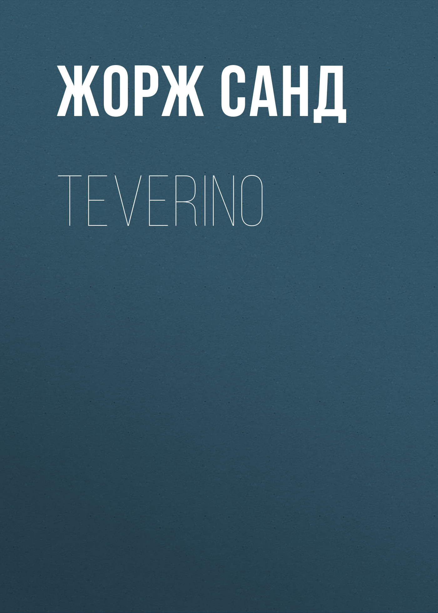 Teverino