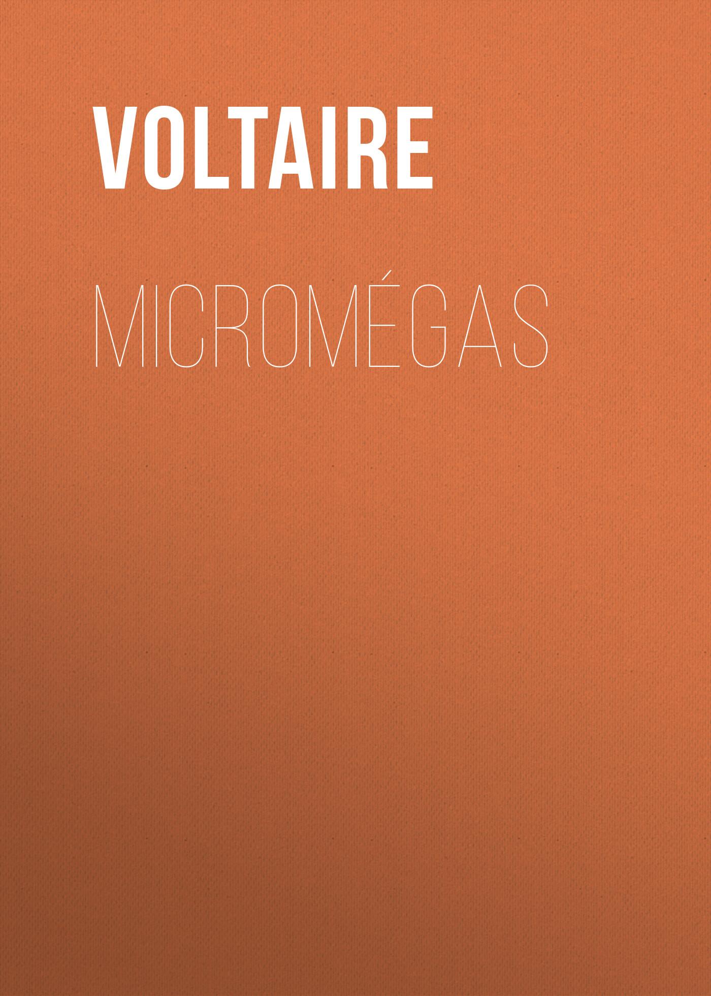 Вольтер Micromégas цена и фото