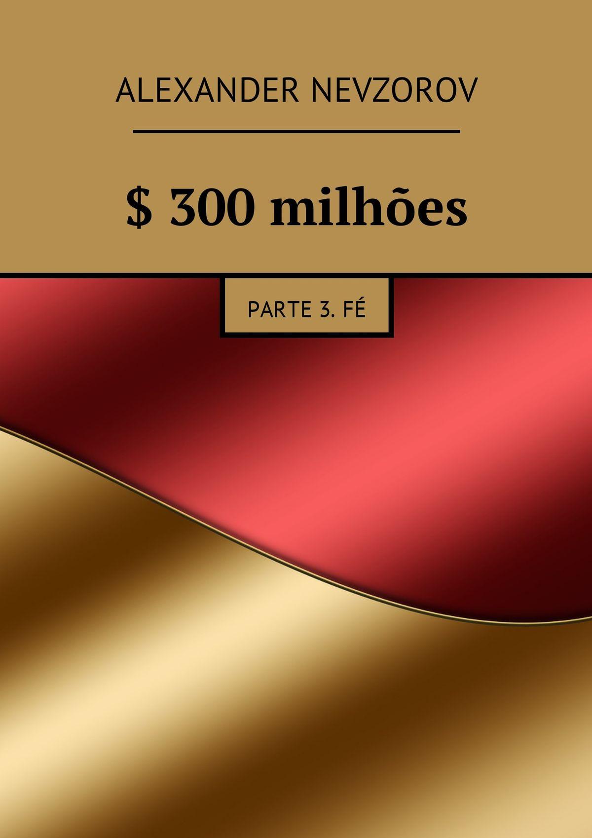 Александр Невзоров $ 300milhões. Parte 3.Fé alexander nevzorov $ 300millionen teil 3 glaube