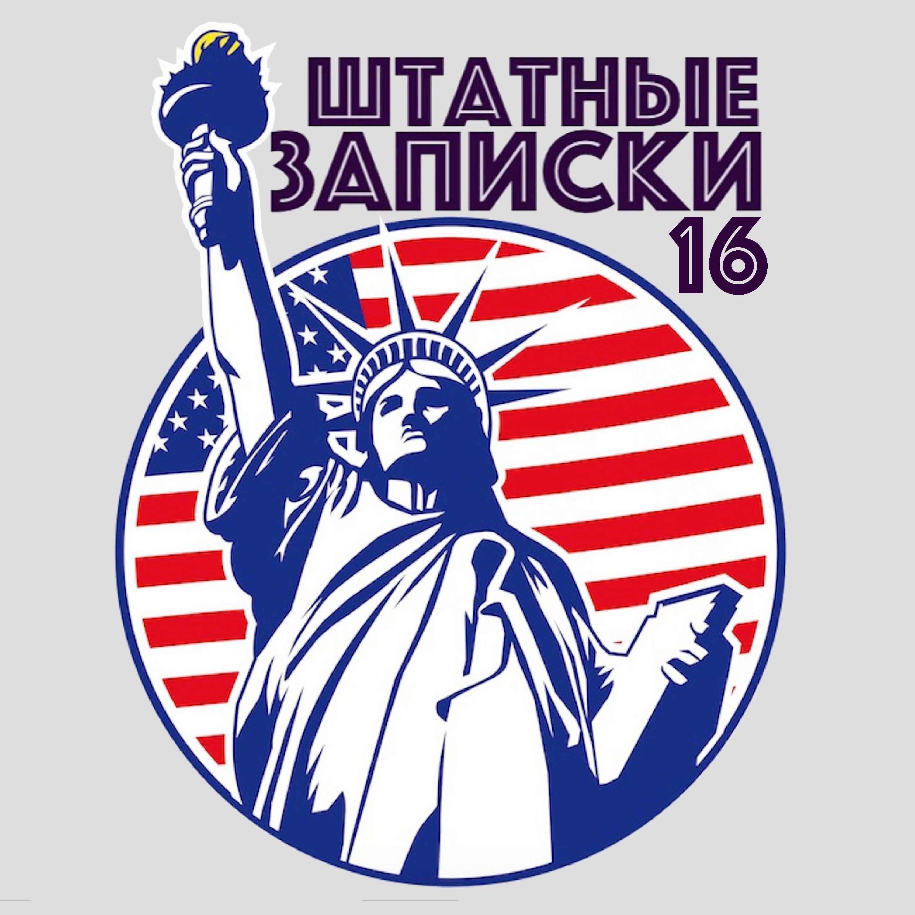 Илья Либман Клиент всегда прав! Как это работает в Америке илья либман продажа собственных книг в петербурге