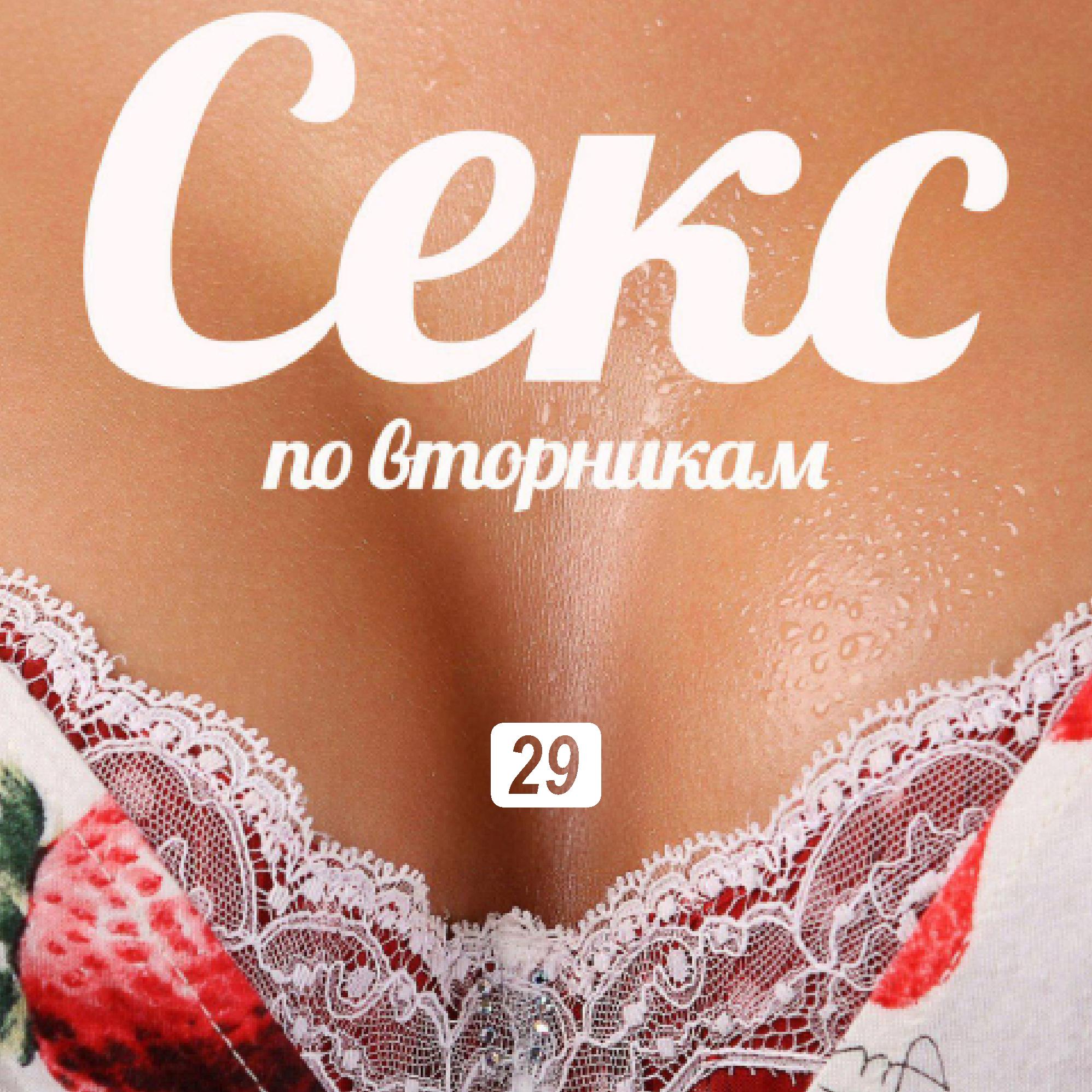 Ольга Маркина Весенние женские глупости– очередной выпуск от19мая 2014 года цены онлайн