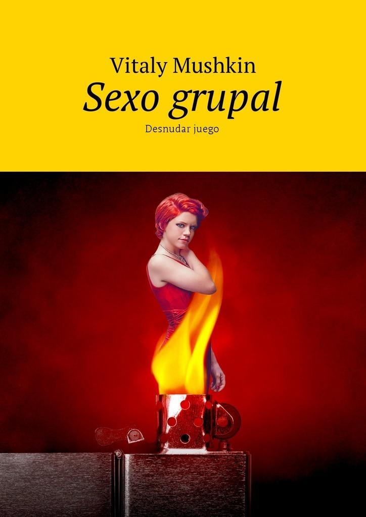 Фото - Виталий Мушкин Sexo grupal. Desnudar juego el coronel no tiene quien le escriba