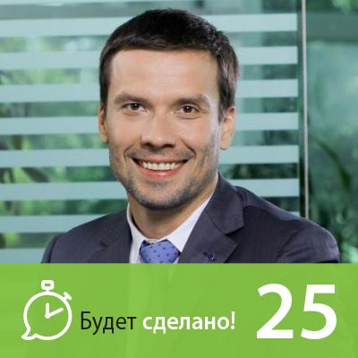 Никита Маклахов Юрий Белонощенко: Как овладеть силой маленьких шагов?