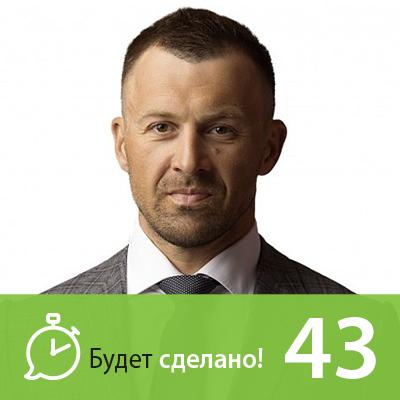 Никита Маклахов Андрей Онистрат: Как мотивировать себя на подвиги? андрей стерхов быть драконом