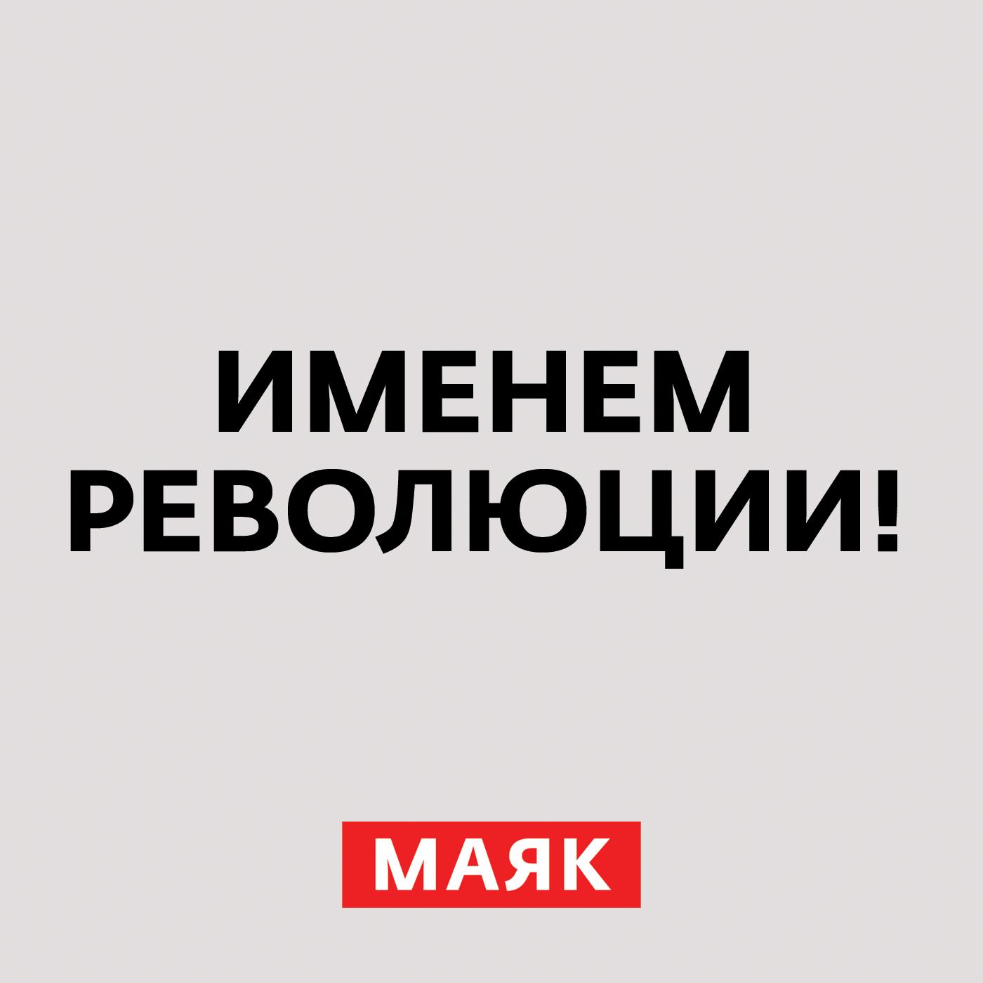 Творческий коллектив шоу «Сергей Стиллавин и его друзья» Начало первой мировой войны творческий коллектив шоу сергей стиллавин и его друзья начало первой мировой войны