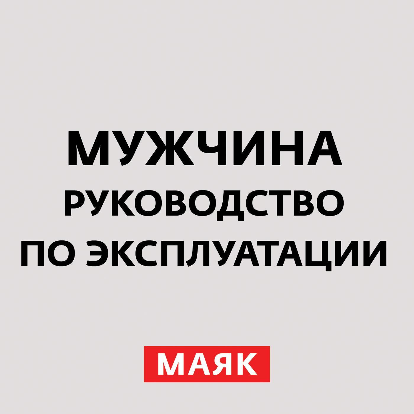 купить Творческий коллектив шоу «Сергей Стиллавин и его друзья» Почему мужчины выбирают те или иные профессии? по цене 49 рублей