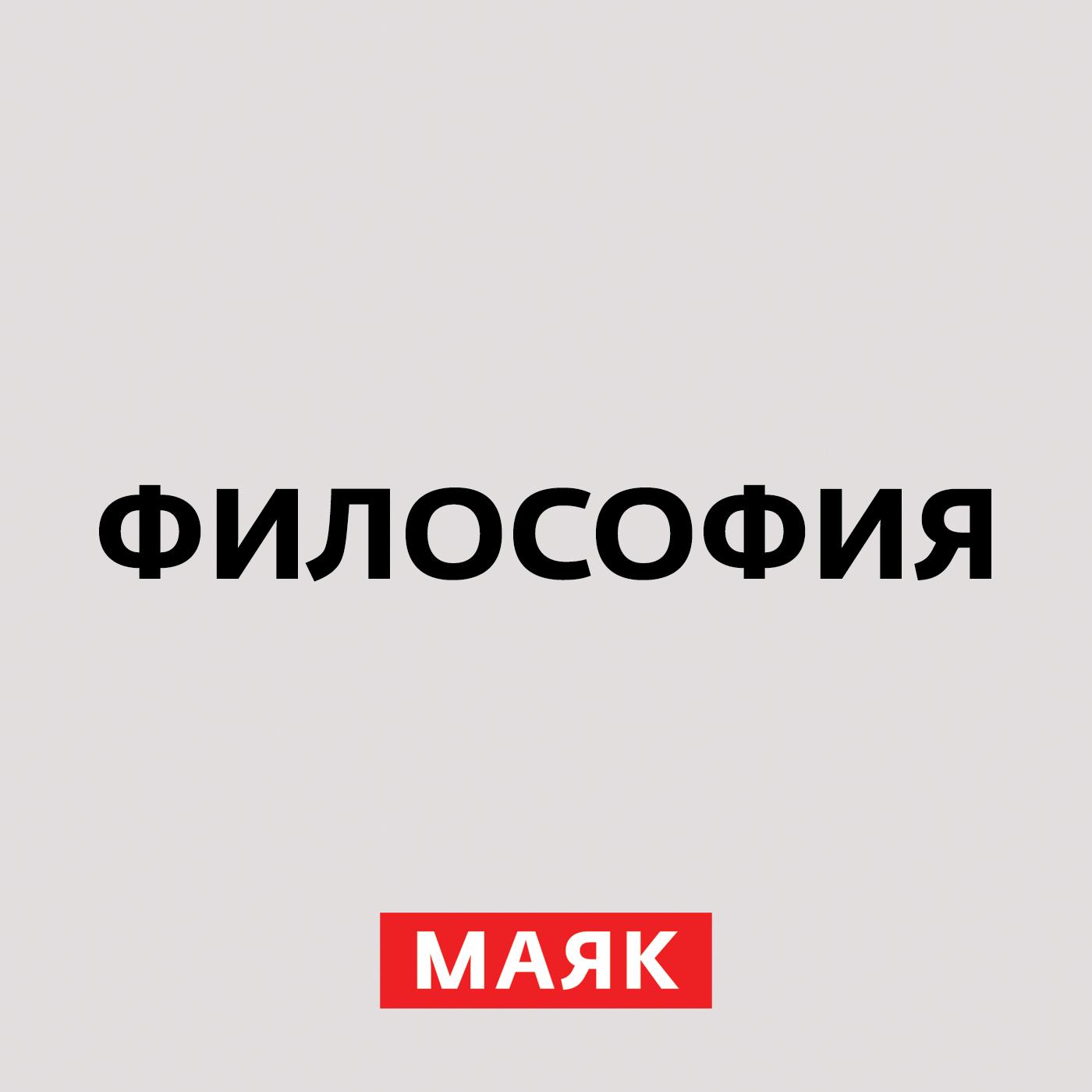 цена на Творческий коллектив шоу «Объект 22» Аврелий Августин