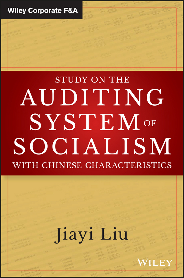 Jiayi Liu Study on the Auditing System of Socialism with Chinese Characteristics