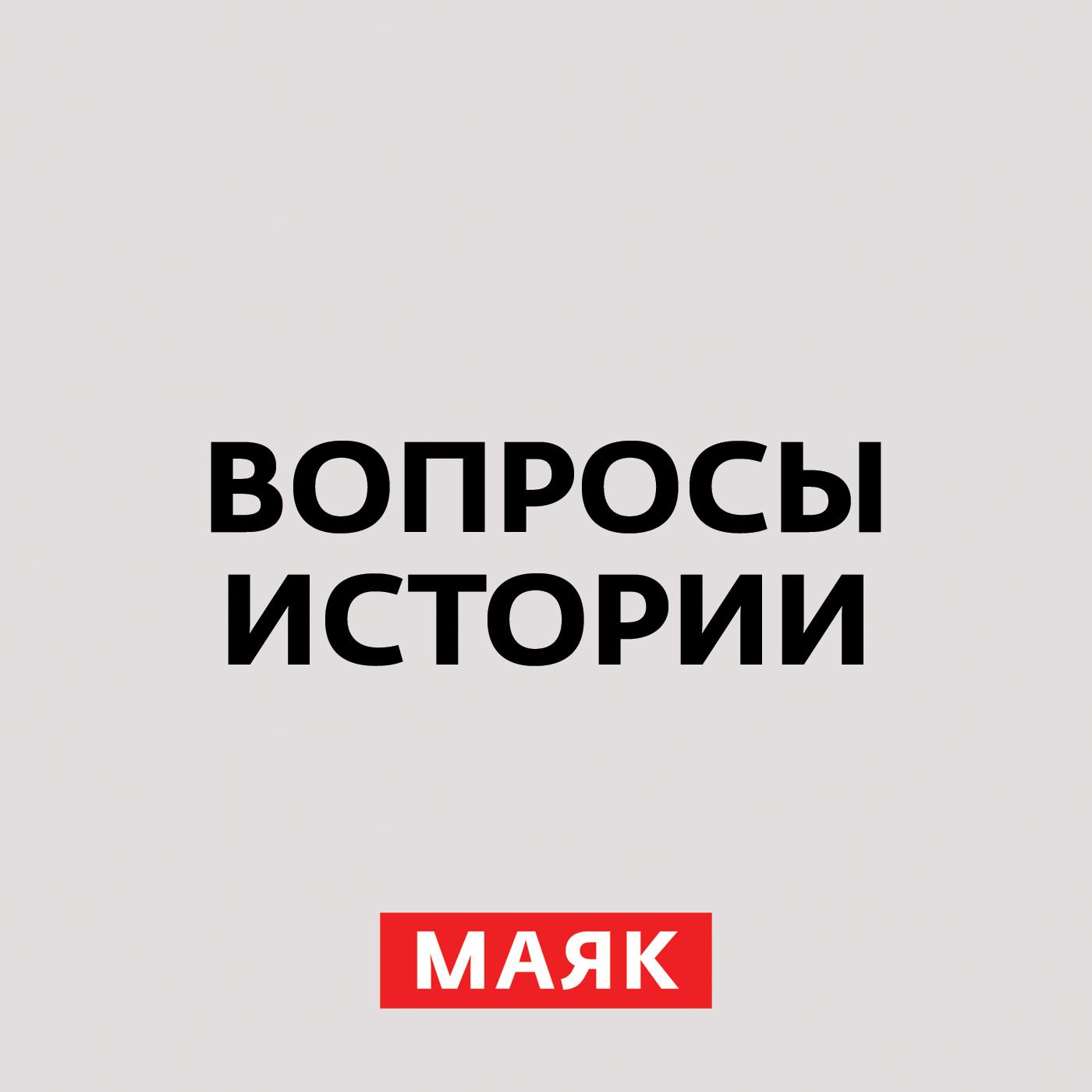 Андрей Светенко Мазепа связывал интересы Украины с Россией