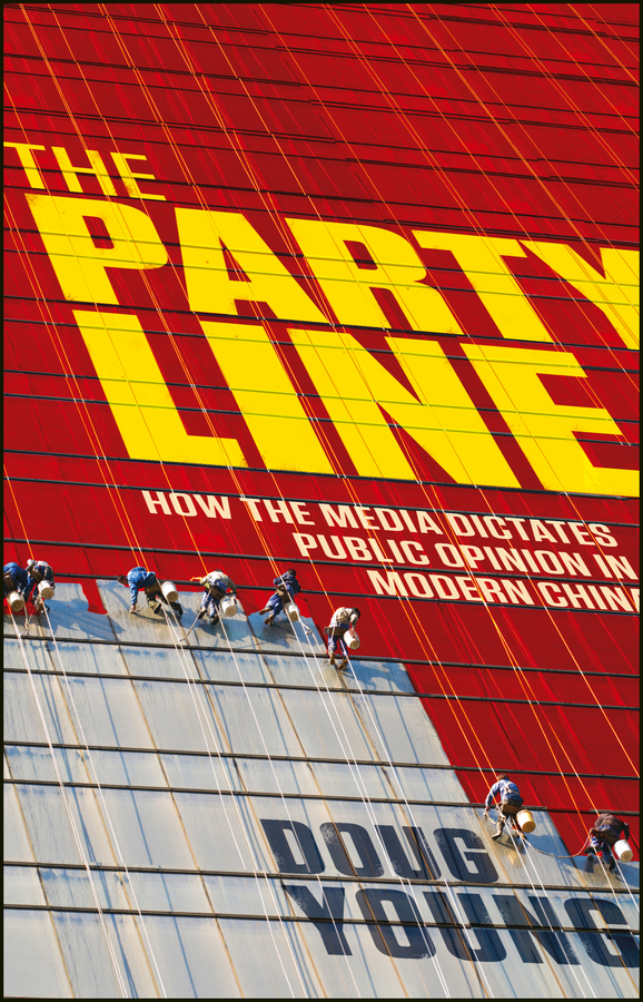 DOUG YOUNG The Party Line. How The Media Dictates Public Opinion in Modern China цена