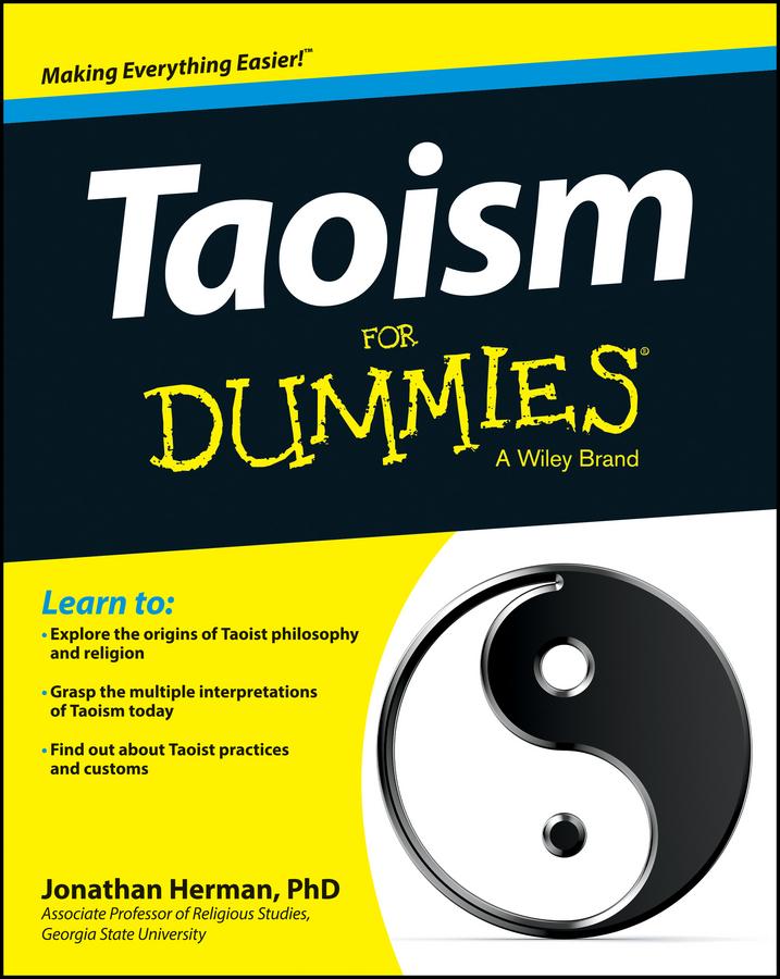 Jonathan Herman Taoism For Dummies стоимость