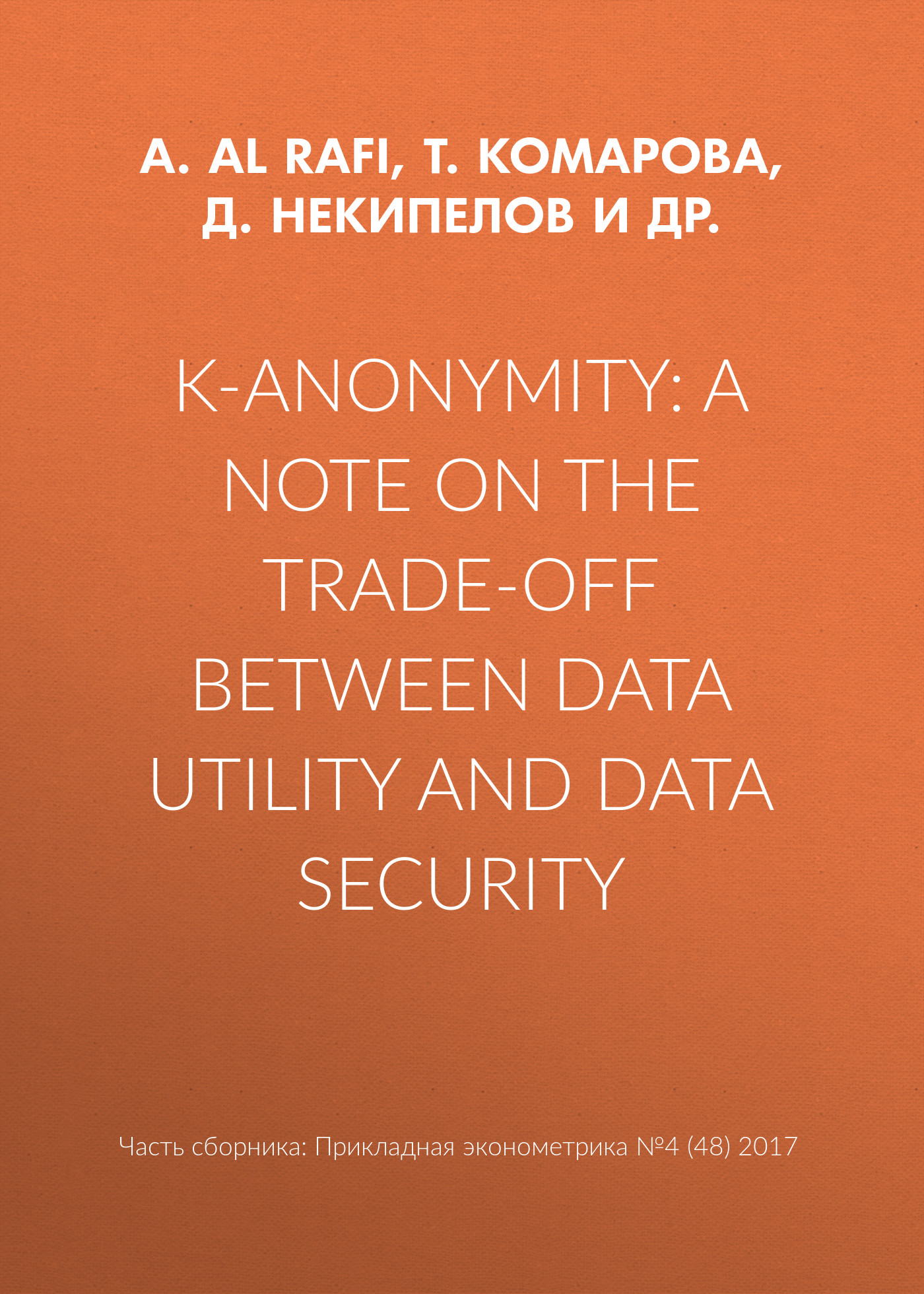 Т. Комарова K-anonymity: A note on the trade-off between data utility and data security birdsong analysis a look inside from information science