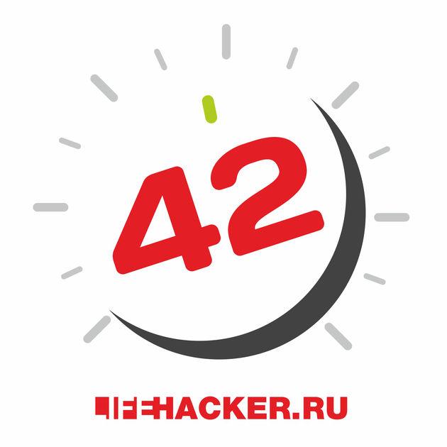 Авторский коллектив «Буферная бухта» Где искать ихранить фотографии авторский коллектив буферная бухта новый год созвездами рунета