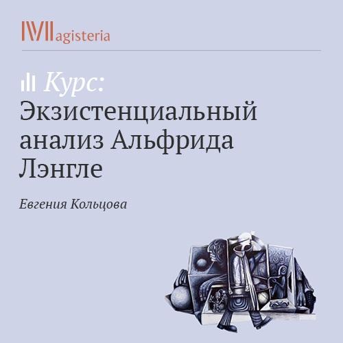 Евгения Кольцова Быть собой