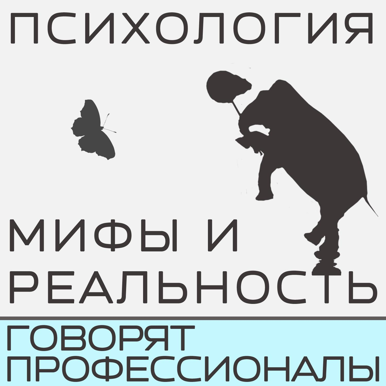 Александра Копецкая (Иванова) Самолечение!?