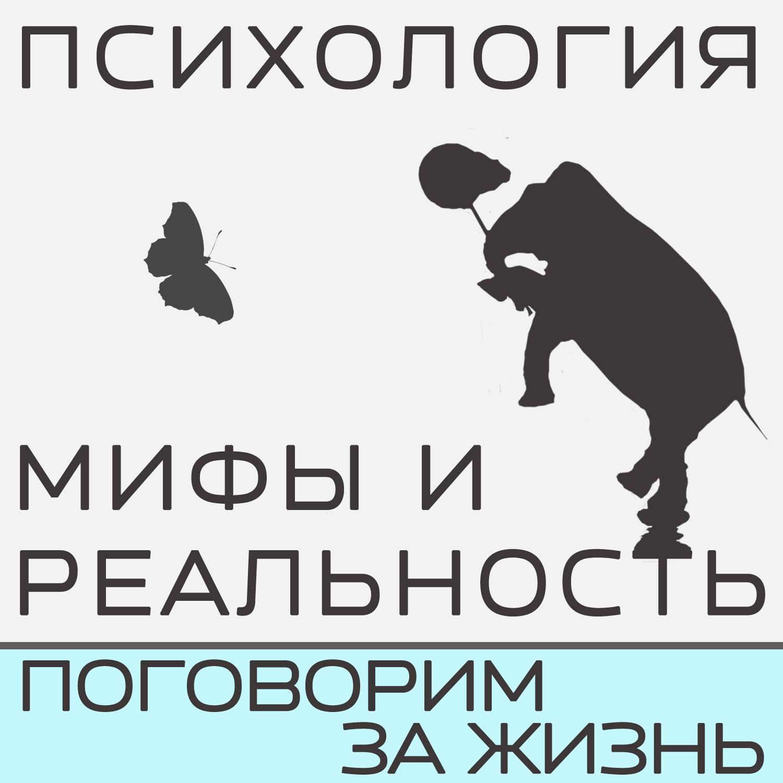 цены Александра Копецкая (Иванова) Идем в музей!