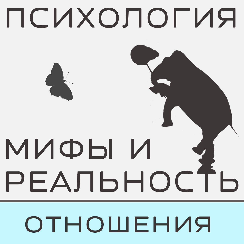 все цены на Александра Копецкая (Иванова) Как восстать из пепла переживаний! онлайн