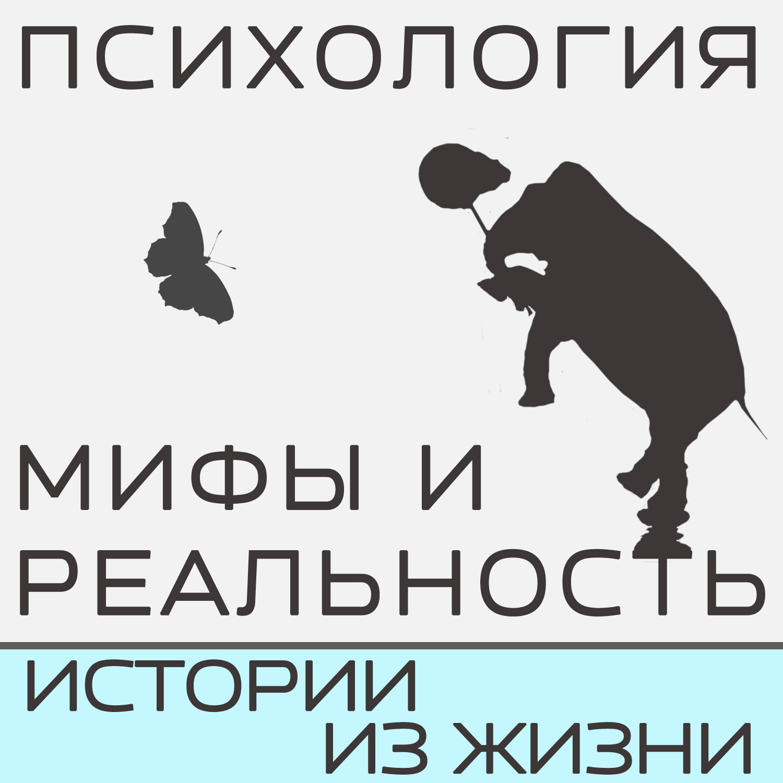 Александра Копецкая (Иванова) Аппетит и нервы! цены онлайн
