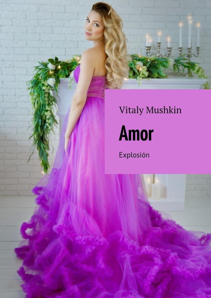 купить Виталий Мушкин Amor. Explosión онлайн