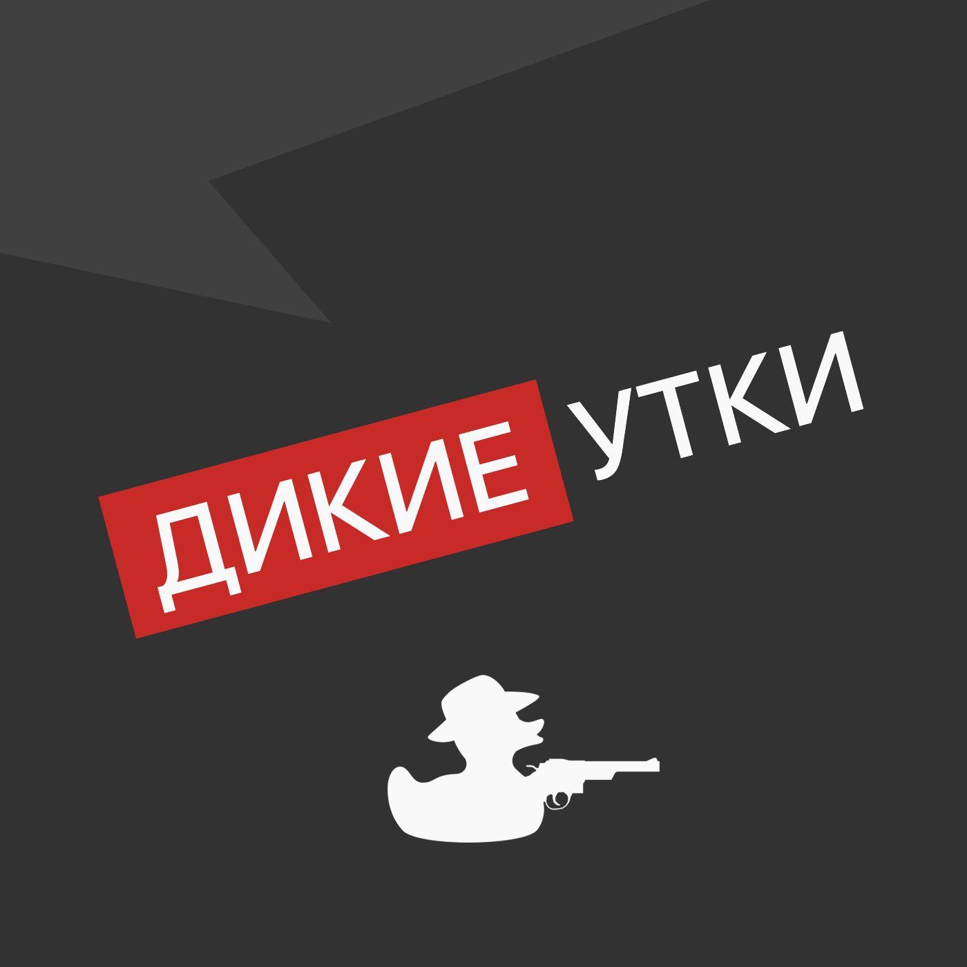 Выпуск № 51_Творческий коллектив Mojomedia