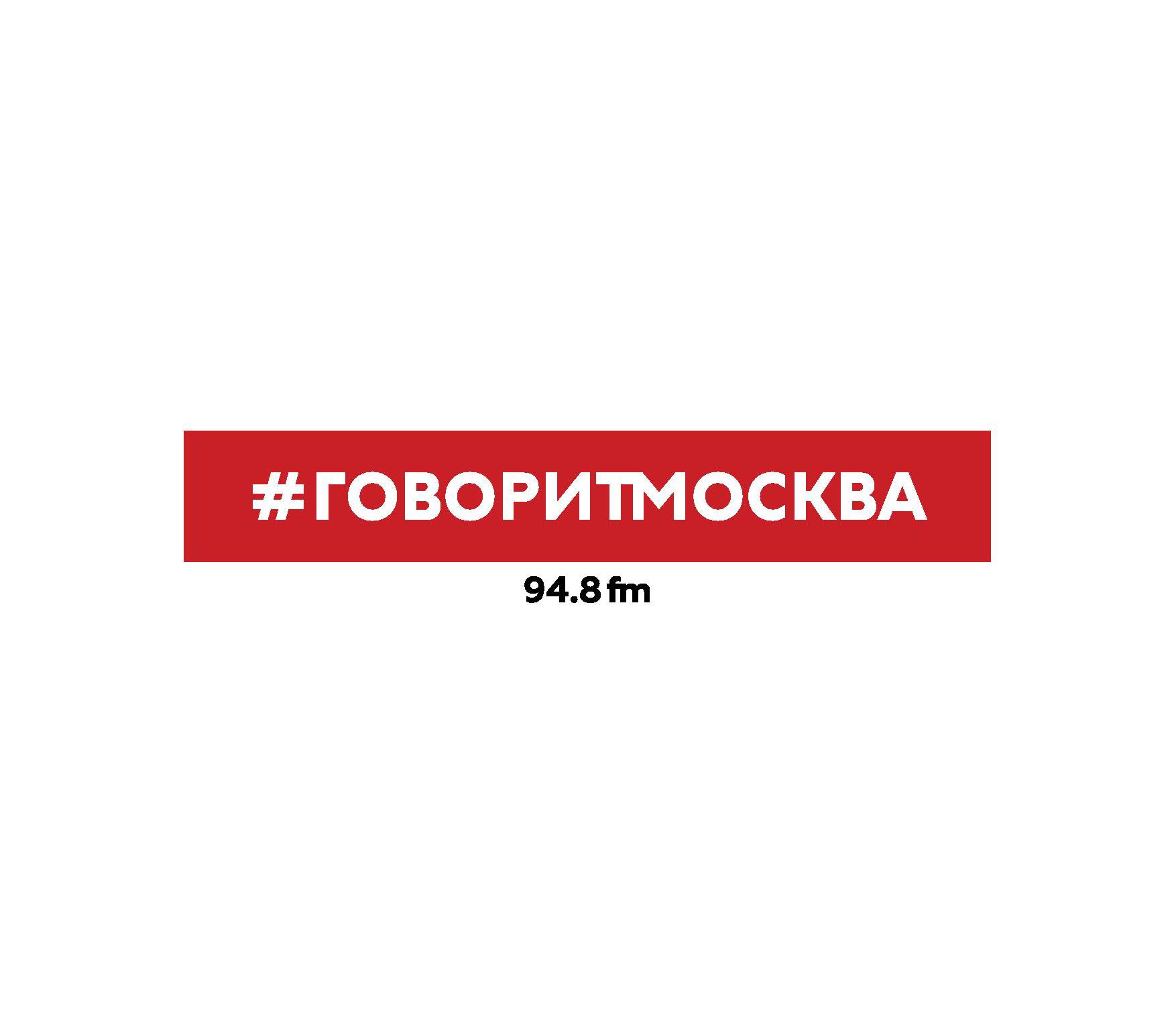 Сергей Береговой Сталинская реконструкция Москвы сергей береговой сталинская реконструкция москвы
