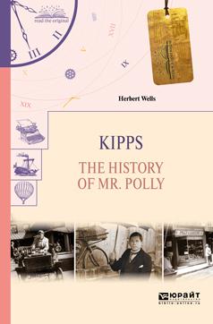 kipps the history of mr polly kipps istoriya mistera polli