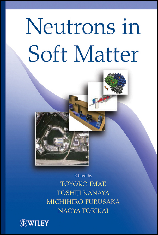 Фото - Toyoko Imae Neutrons in Soft Matter agent based snort in distributed environment