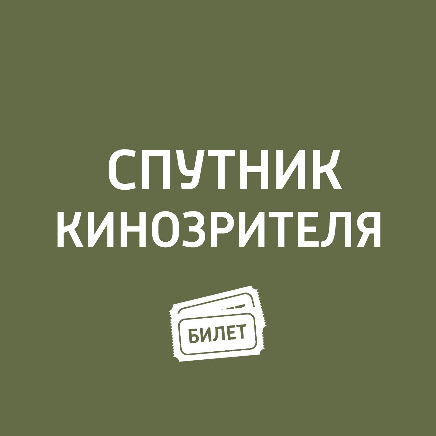 Антон Долин Премьеры. «Призрачная красота