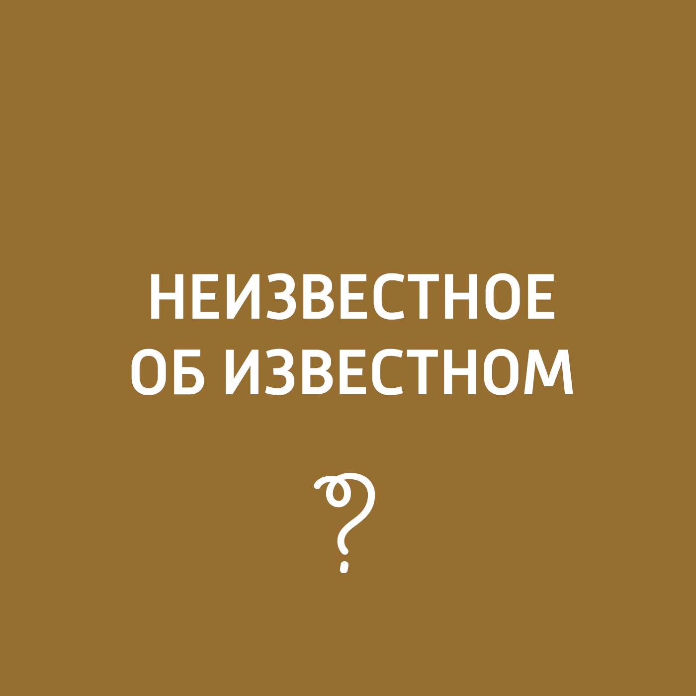 Творческий коллектив программы «Пора домой» Архитектура Бориса Иофана утюг galaxy gl 6107 2800вт керам автооткл