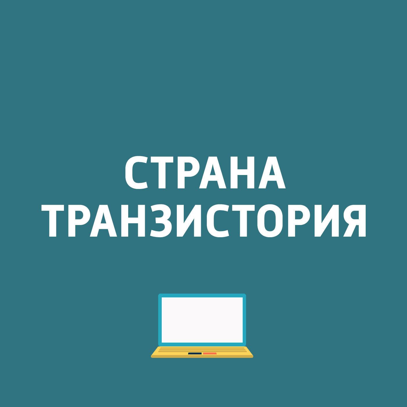 Картаев Павел MWC 2017: новинки от Sony