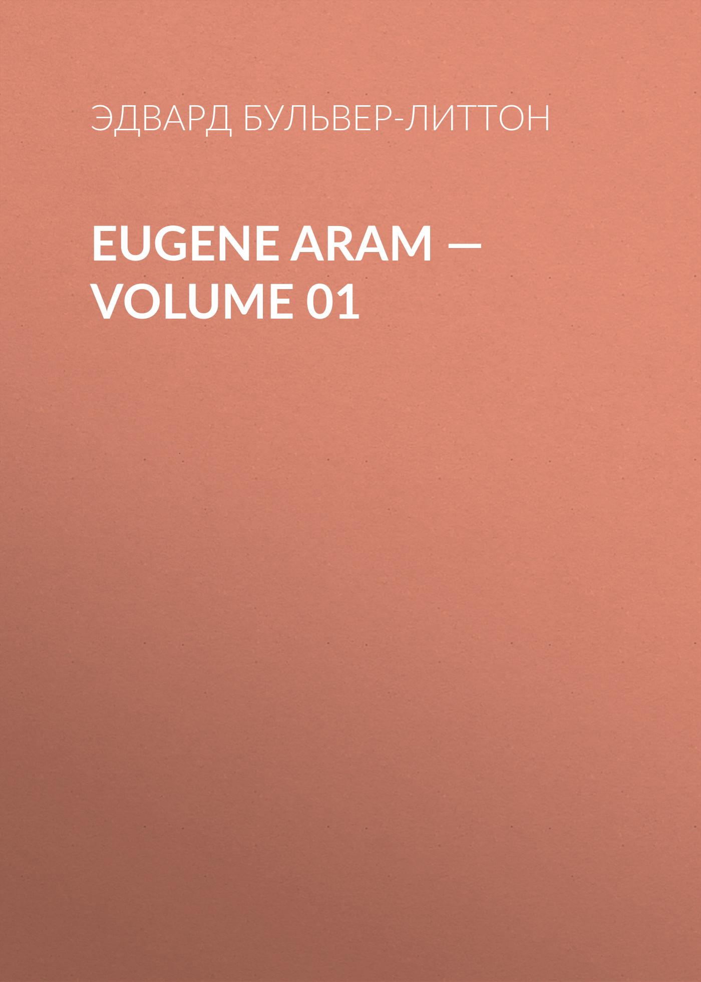 Эдвард Бульвер-Литтон Eugene Aram — Volume 01 c e kollman les sept peches capitaux par eugene sue cinquem volume