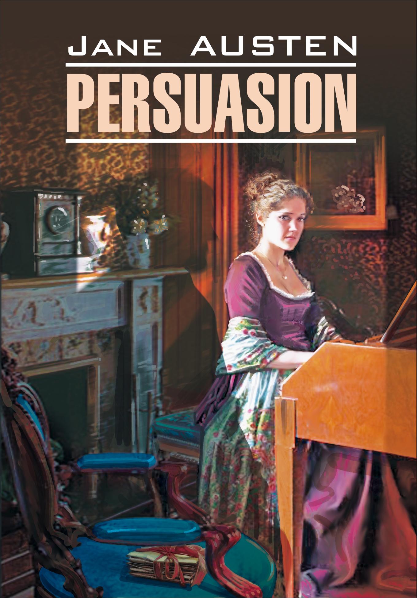persuasion dovody rassudka kniga dlya chteniya na angliyskom yazyke