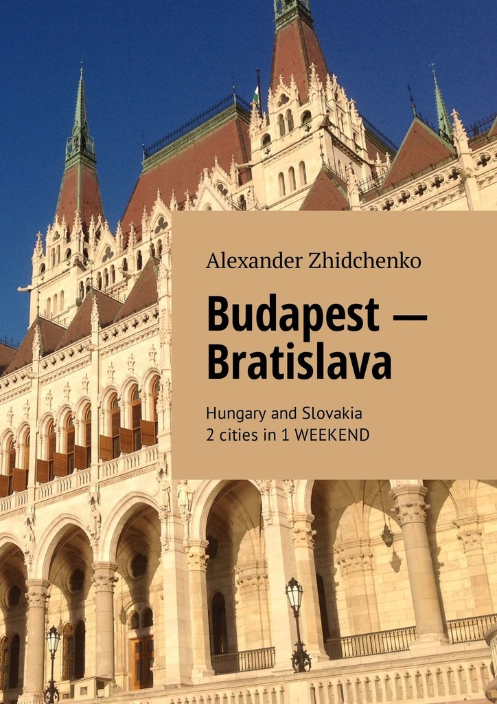Alexander Zhidchenko Budapest – Bratislava. Hungary and Slovakia. 2 cities in 1 weekend cities for sale